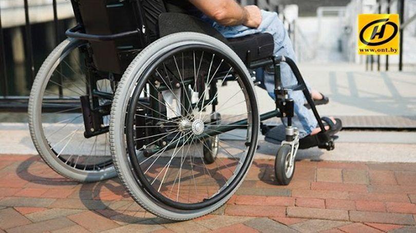 Проблемы создания безбарьерной среды для людей с инвалидностью обсуждали на форуме в Минске