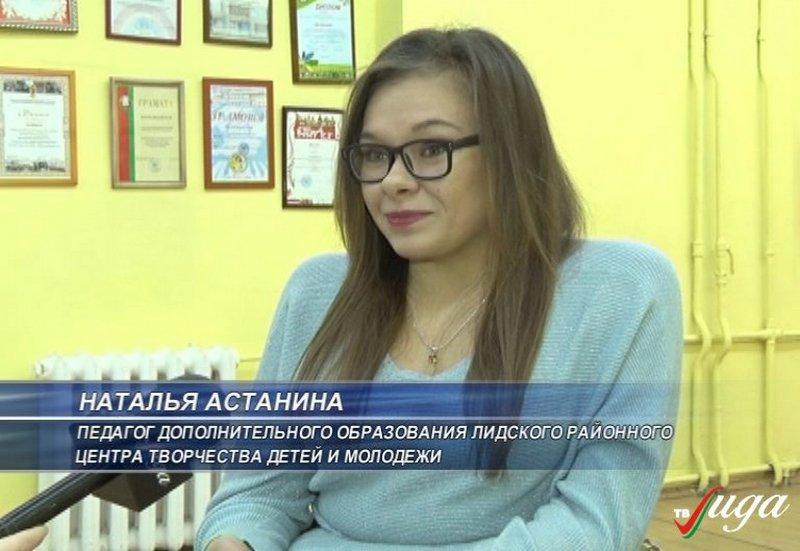 Лидчанка Наталья Астанина, несмотря на недуг, работает, активно отдыхает и интересно проводит время