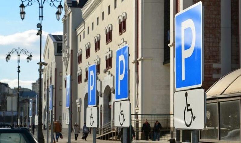 Комитет Думы поддержал проект о персонифицированной выдаче автомобильного знака