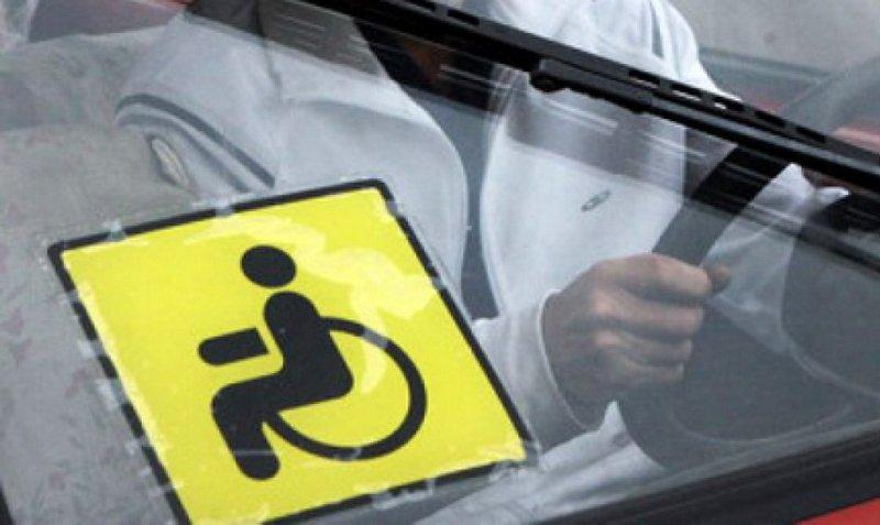 Закон о парковке транспортных средств инвалидов и персонифицированный опознавательный знак «Инвалид»
