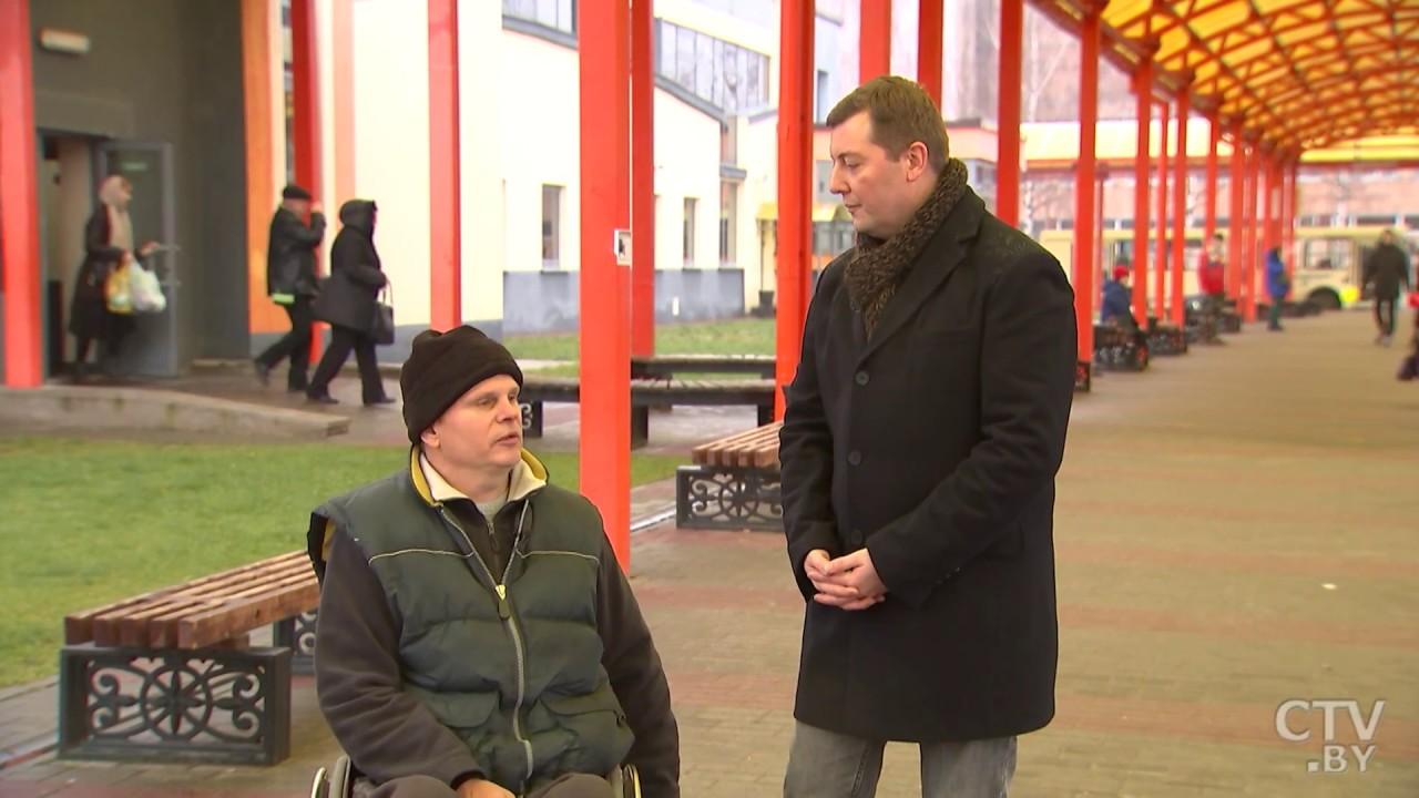 Как в Борисове живут и трудятся люди с ограниченными возможностями: реальные истории