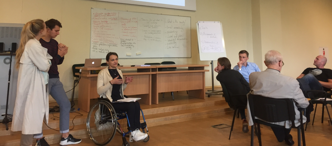 Образовательный семинар «Образование vs границы»