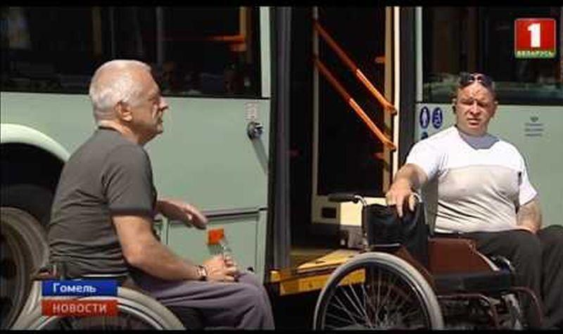 В Гомеле инвалиды-колясочники провели мастер-класс водителям троллейбусов