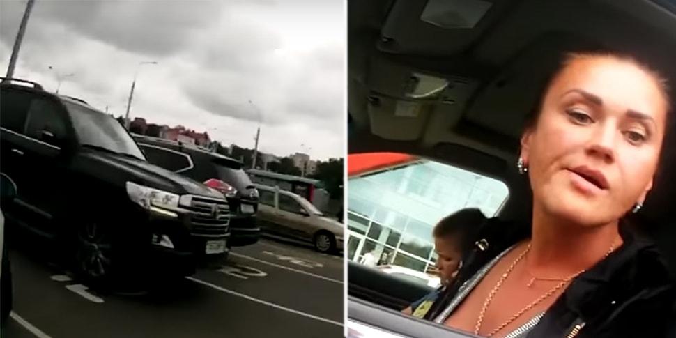 ГАИ: женщина на Toyota Land Cruiser, остановившаяся «на три минуты» на месте для инвалидов, оштрафована на две базовые