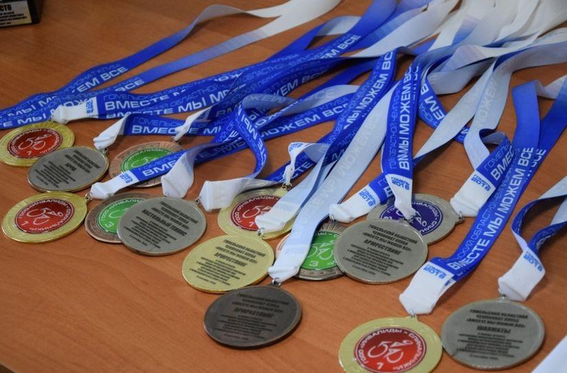 В Гомеле прошел чемпионат по разным видам спорта для людей с ограниченными возможностями