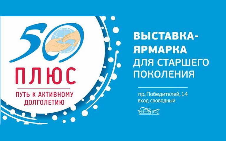Создавая мир комфортный для каждого: в Минске пройдет форум «Универсальная среда»