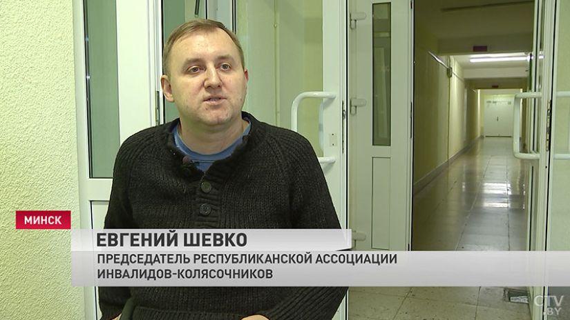 Назло судьбе или благодаря ей. Истории белорусов с инвалидностью, которые добились успеха