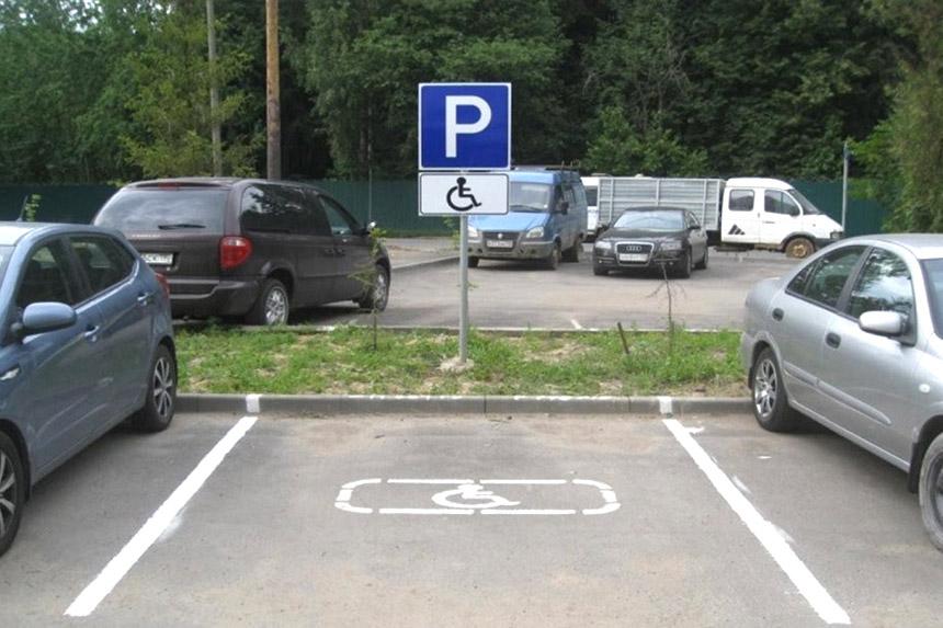 Сосед ставит свое авто на место для инвалидов, но самого инвалида с ним никто не видел. ГАИ по его обращениям всех штрафует. Как найти управу?