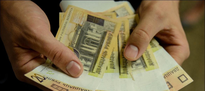Как получить одноразовую субсидию?