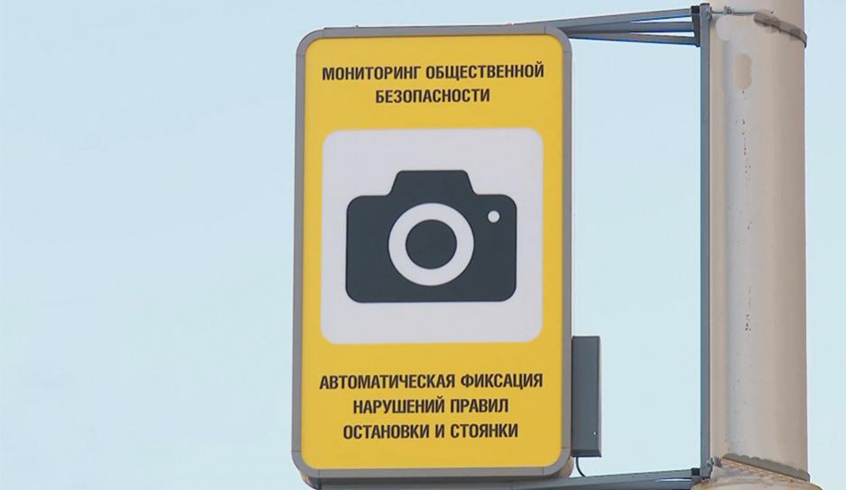 «Штраф за парковку — только начало». В Минске запустили систему мониторинга общественной безопасности