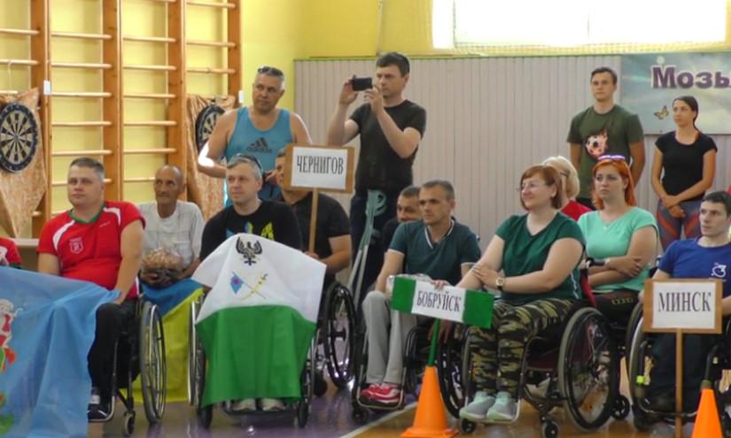 В Мозыре состоялась вторая открытая республиканская спартакиада по настольным видам спорта и играм среди инвалидов-колясочников