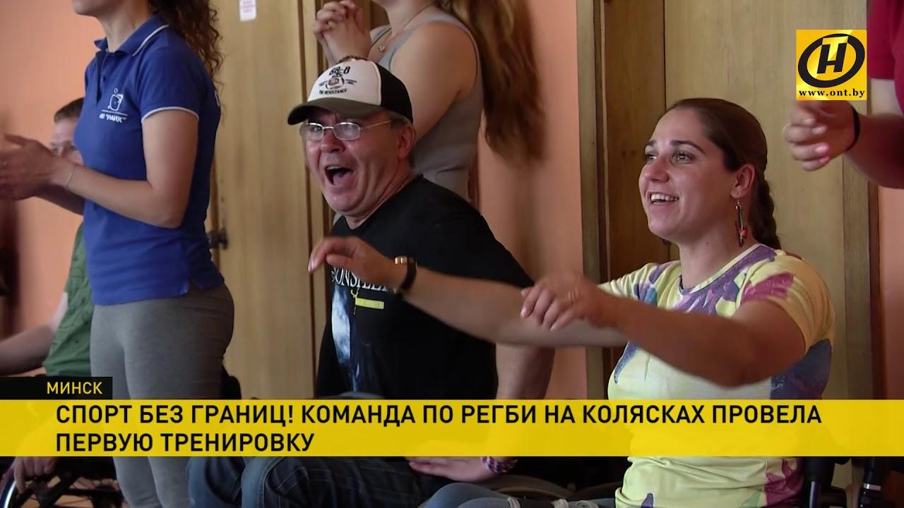 С 1 августа в Беларуси появятся новые стандарты по обеспечению комфортной среды для инвалидов