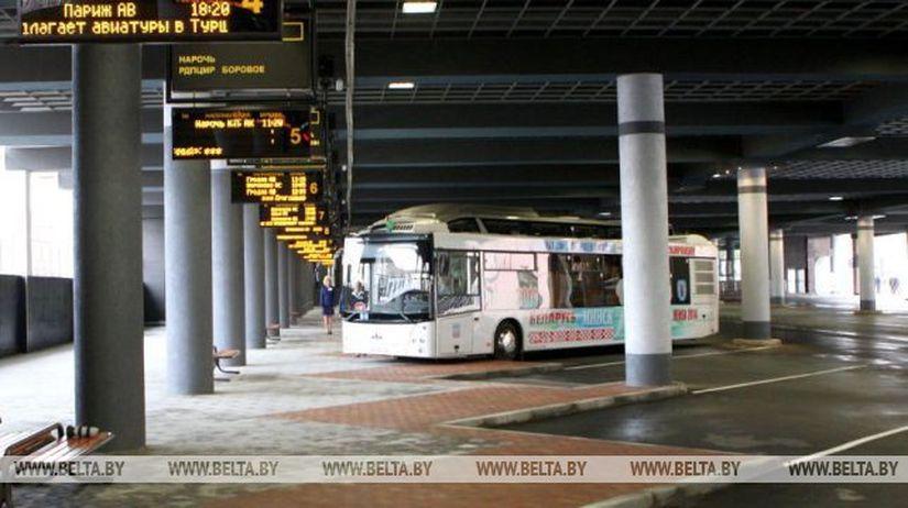 Перевозчика привлекли к ответственности за отказ пустить в автобус пассажирку с инвалидностью