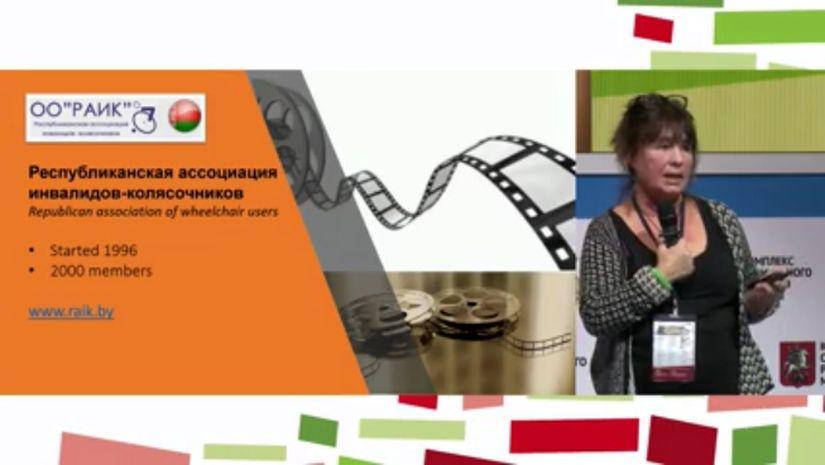 Конференция «Актуальные вопросы относительно травмы позвоночника у детей»