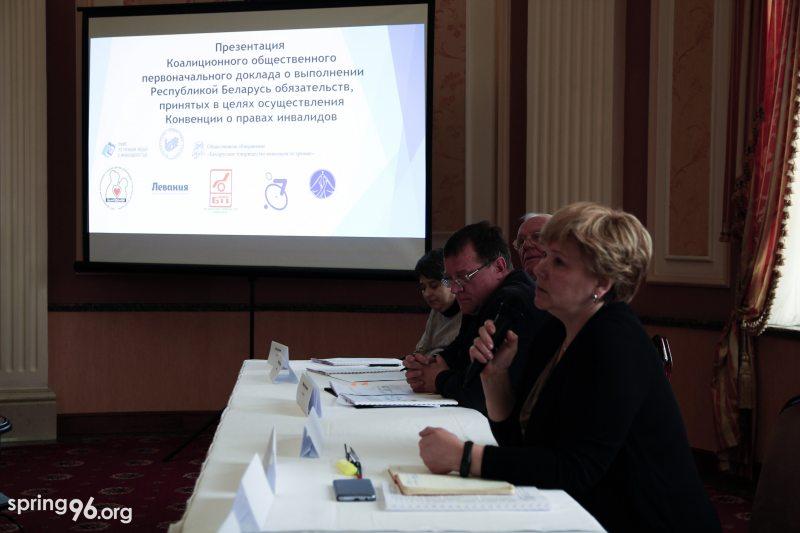 Пять важных рекомендаций государству по Конвенции о правах людей с инвалидностью