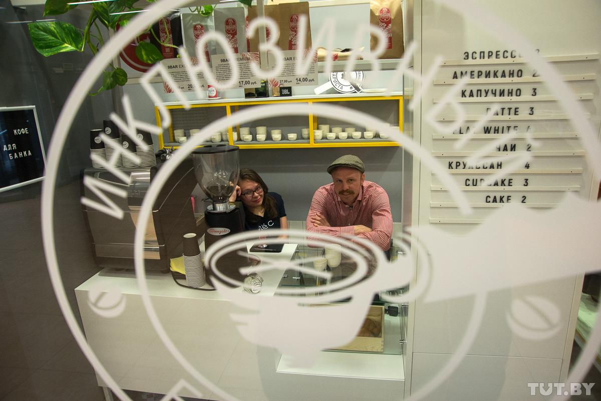 Инклюзивная кофейня появилась в Минске