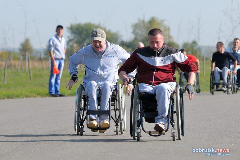 В Бобруйске прошла Открытая городская спартакиада среди инвалидов-колясочников. Фоторепортаж