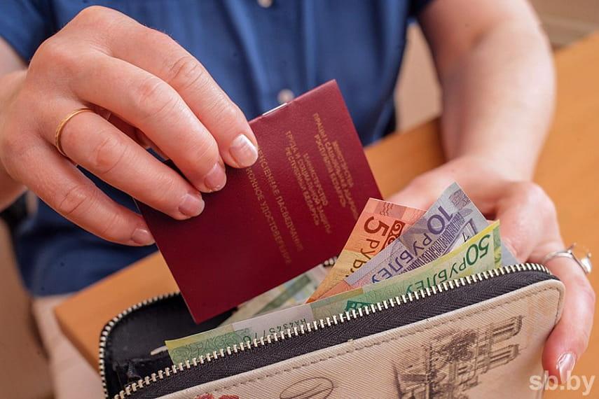 В Беларуси принят новый законопроект о пенсиях и соцстраховании: что изменится