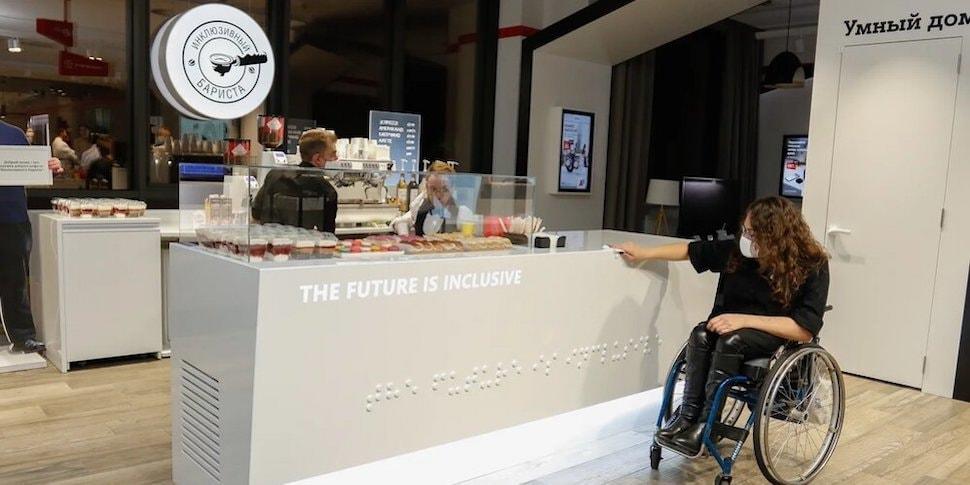 В центре Минска открывается вторая инклюзивная кофейня, где работают люди с инвалидностью
