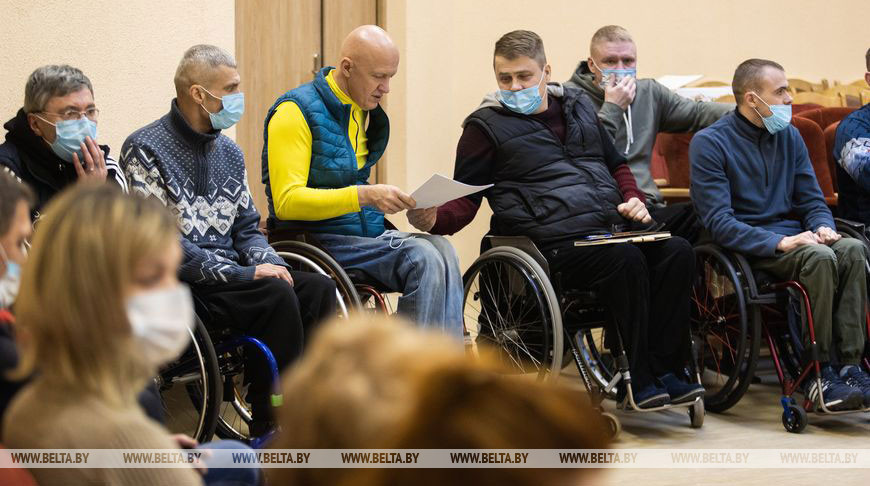 Первый форум инвалидов-колясочников проходит в Минске 21-24 декабря
