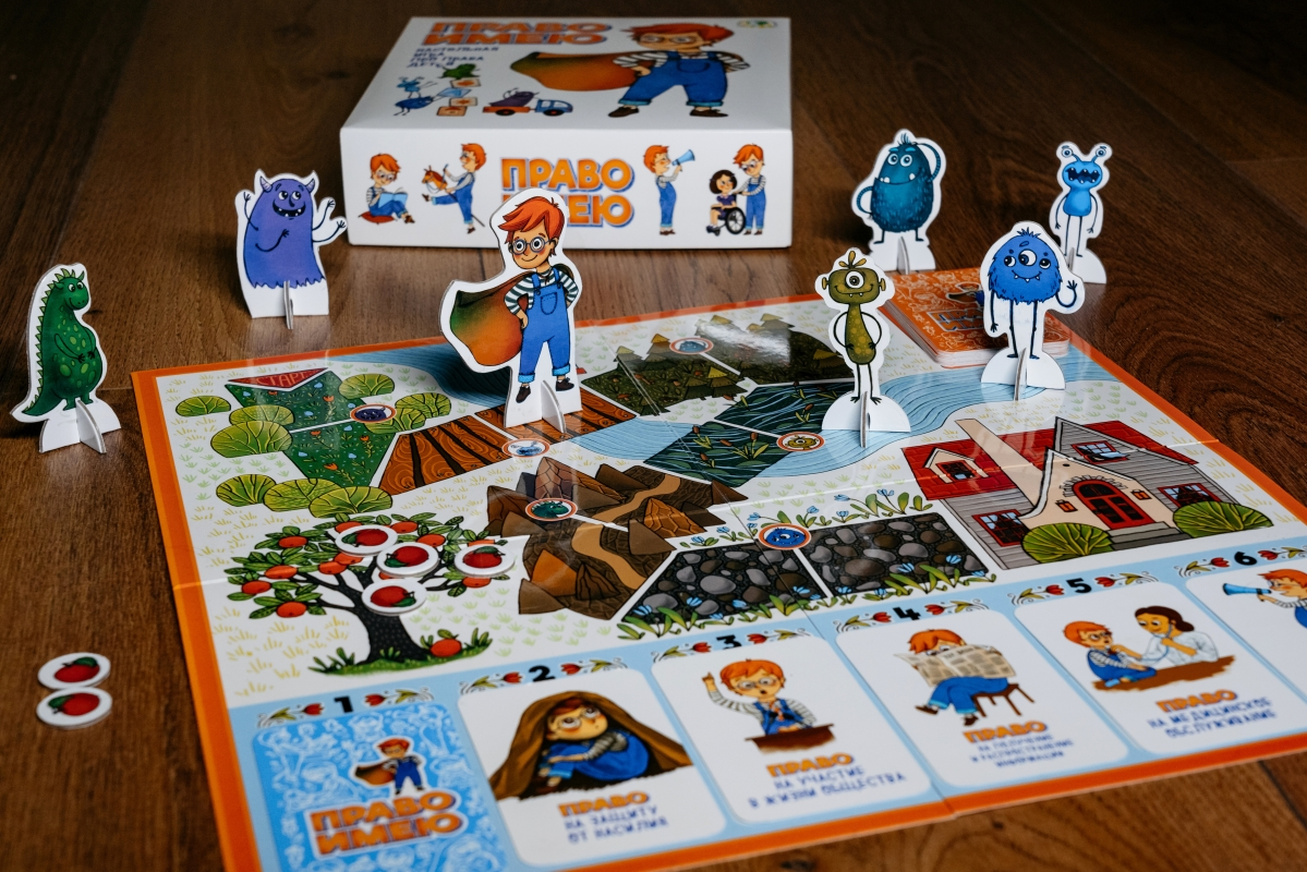В Беларуси разработали настольную правовую игру для детей с инвалидностью