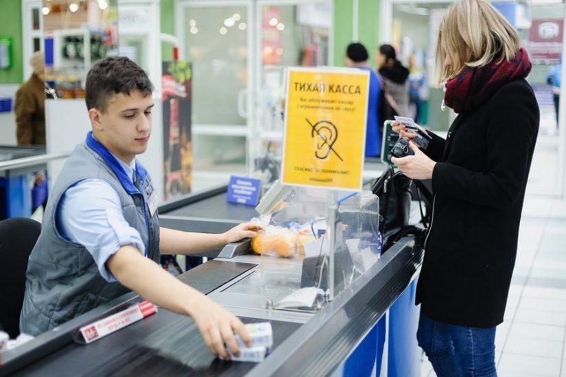 На территории Витебска в 2021 году реализуется проект «Инклюзивный кассир»