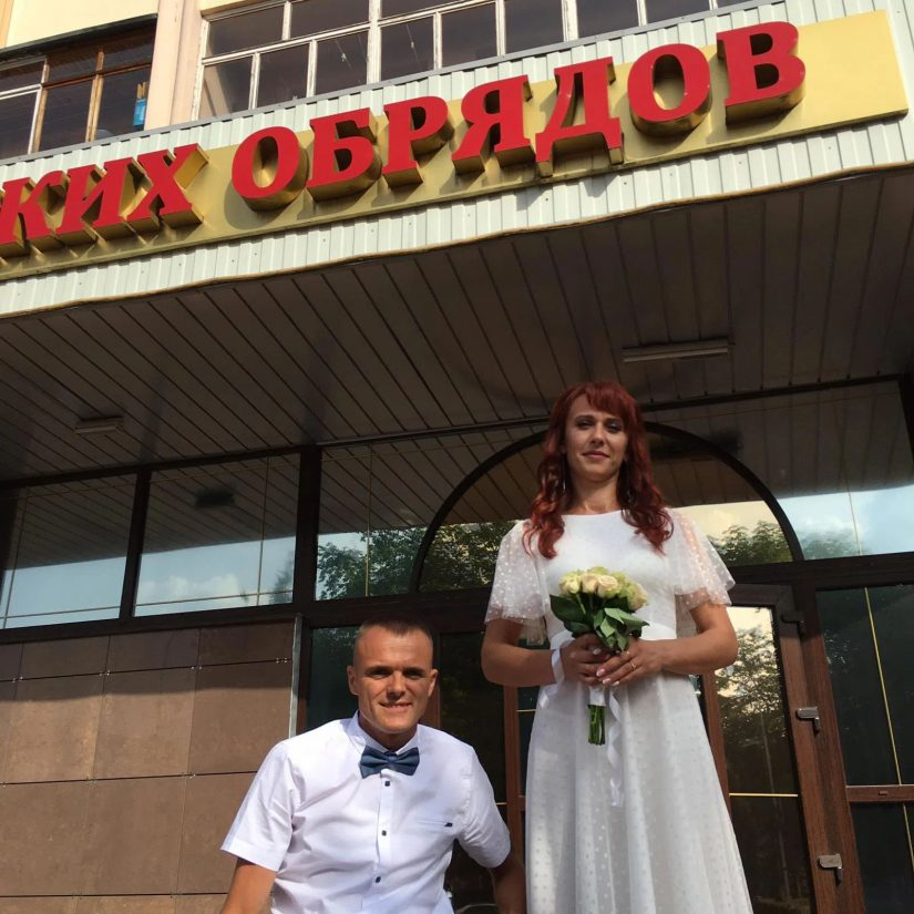 Наталья Никитина и Константин Должецкий.